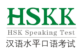 آزمون HSKK